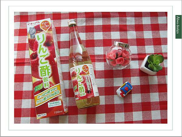 【欣陽生醫】日本ITOH黑醋飲獲得世界食品評鑑─金銀獎,女生專屬的養顏飲品-04.jpg