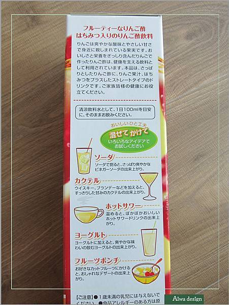 【欣陽生醫】日本ITOH黑醋飲獲得世界食品評鑑─金銀獎,女生專屬的養顏飲品-05.jpg