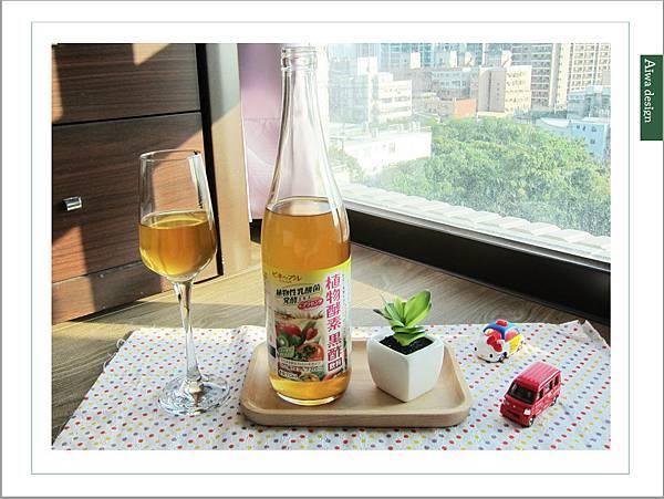 【欣陽生醫】日本ITOH黑醋飲獲得世界食品評鑑─金銀獎,女生專屬的養顏飲品-16.jpg