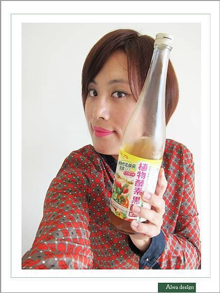 【欣陽生醫】日本ITOH黑醋飲獲得世界食品評鑑─金銀獎,女生專屬的養顏飲品-26.jpg