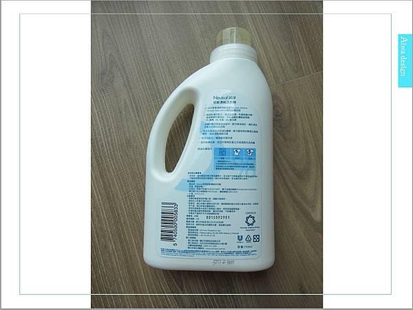Neutral諾淨低敏濃縮洗衣精 北歐原裝進口 專為敏感肌膚設計-03.jpg