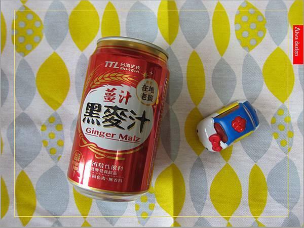 享受窈窕不怕胖的聰明首選!台酒原味和薑汁黑麥汁,香醇口感暢快滿足-15.jpg
