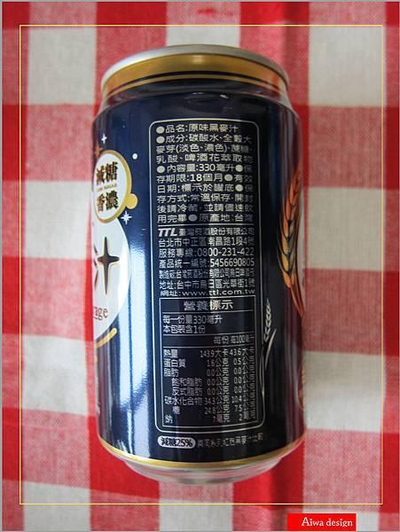 享受窈窕不怕胖的聰明首選!台酒原味和薑汁黑麥汁,香醇口感暢快滿足-22.jpg