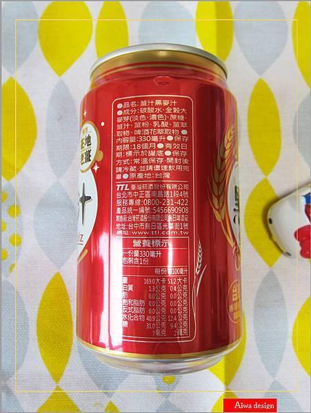 享受窈窕不怕胖的聰明首選!台酒原味和薑汁黑麥汁,香醇口感暢快滿足-23.jpg