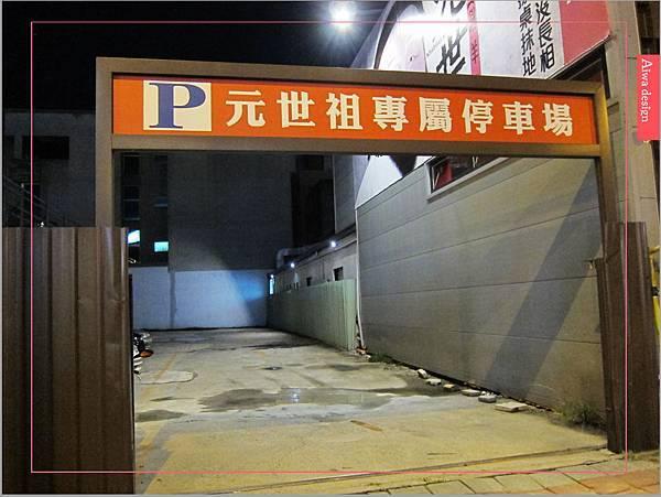 【竹北美食週記】元世祖火鍋!無腥味涮羊肉-03.jpg