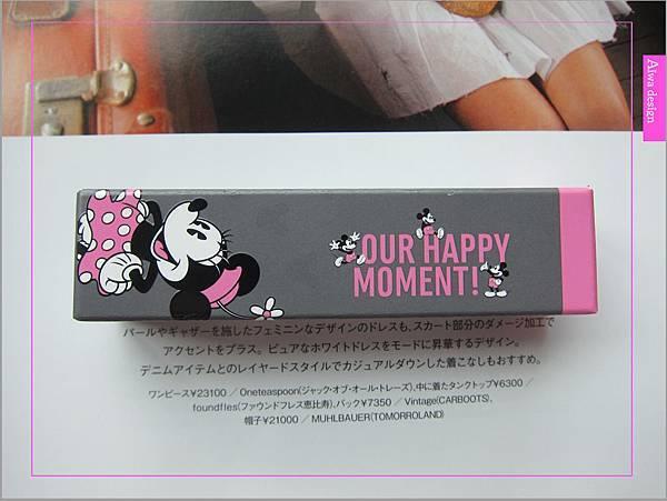 韓國 LAPCOS x Disney 迪士尼聯名維他命E保濕潤唇膏+超顯色LED奶油唇膏-13.jpg