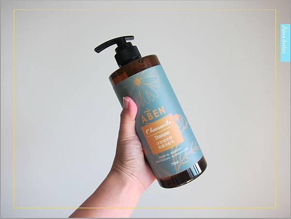 【髮妝保養】雅蓬ABEN洗髮沐浴乳,讓您在家享受沙龍與SPA等級的舒適感-04.jpg