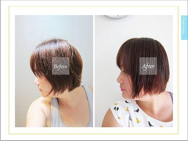 【髮妝保養】雅蓬ABEN洗髮沐浴乳,讓您在家享受沙龍與SPA等級的舒適感-06.jpg