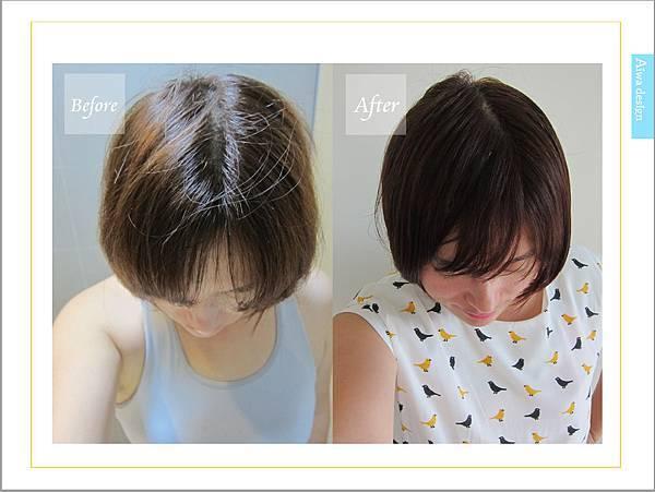 【髮妝保養】雅蓬ABEN洗髮沐浴乳,讓您在家享受沙龍與SPA等級的舒適感-08.jpg