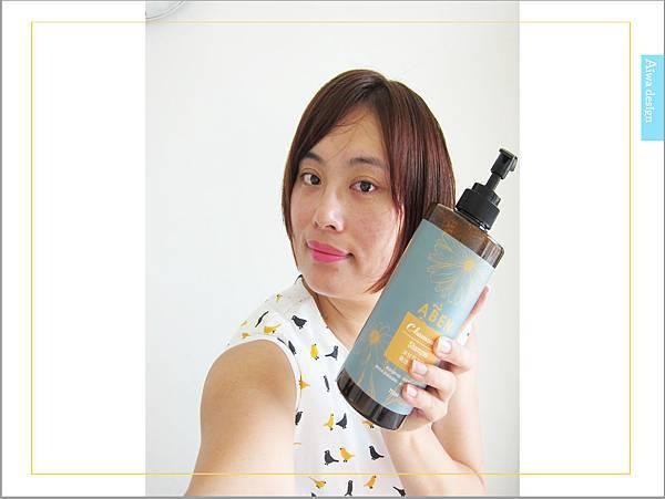 【髮妝保養】雅蓬ABEN洗髮沐浴乳,讓您在家享受沙龍與SPA等級的舒適感-16.jpg