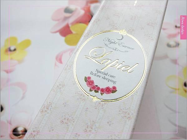 Lapiel潤肌夜用美容液 日本熱銷-03.jpg