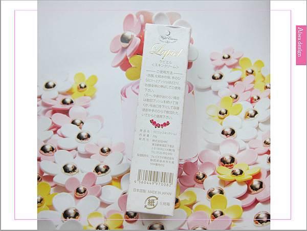 Lapiel潤肌夜用美容液 日本熱銷-05.jpg