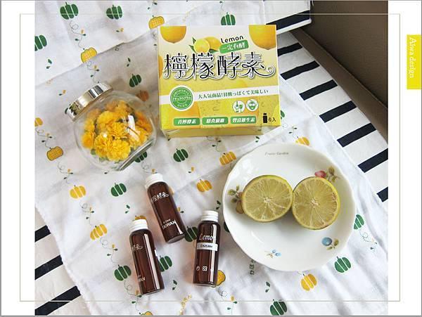 【美人心機】臻寶生技一定有酵!Lemon檸檬酵素飲,喝出好氣色-01.jpg