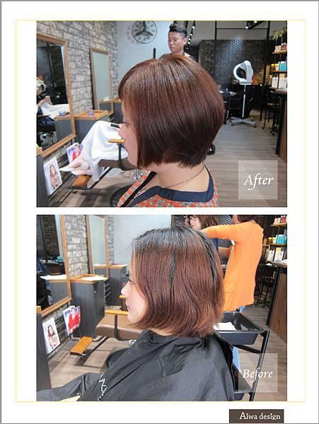 【竹北美髮推薦】GARMO HAIR加莫工業風髮廊,優質染髮技術,剪髮量身訂製-07.jpg