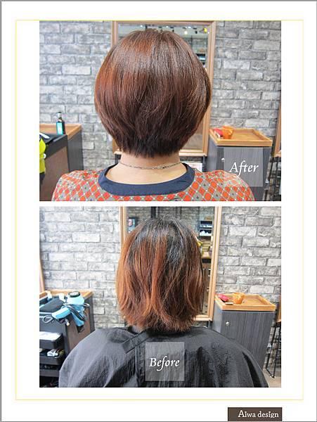 【竹北美髮推薦】GARMO HAIR加莫工業風髮廊,優質染髮技術,剪髮量身訂製-08.jpg