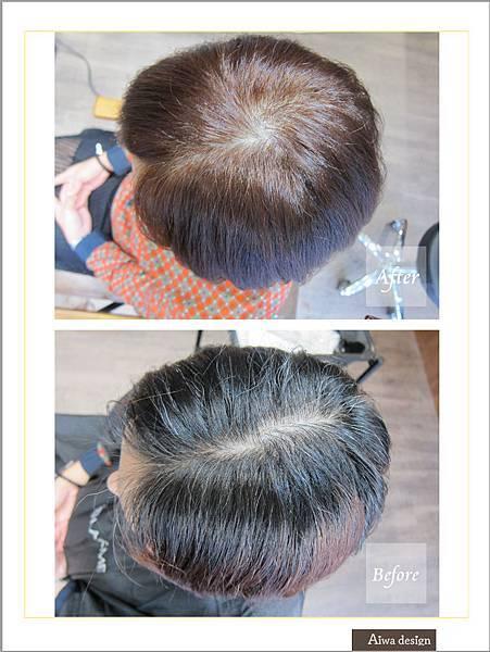 【竹北美髮推薦】GARMO HAIR加莫工業風髮廊,優質染髮技術,剪髮量身訂製-09.jpg