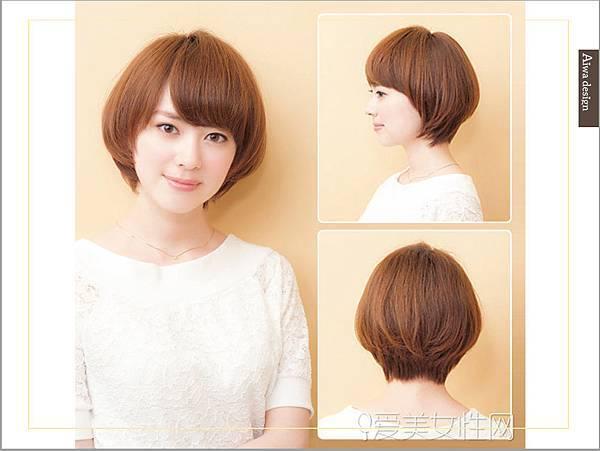【竹北美髮推薦】GARMO HAIR加莫工業風髮廊,優質染髮技術,剪髮量身訂製-15.jpg