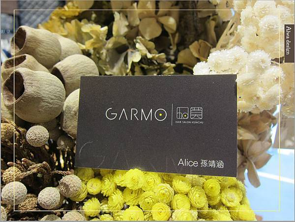 【竹北美髮推薦】GARMO HAIR加莫工業風髮廊,優質染髮技術,剪髮量身訂製-30.jpg