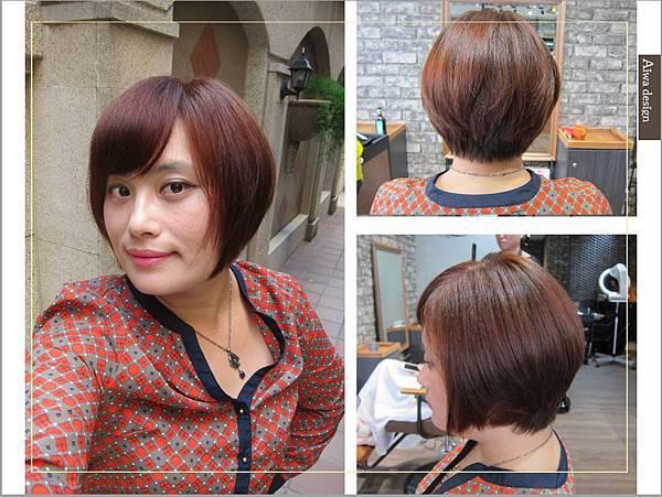 【竹北美髮推薦】GARMO HAIR加莫工業風髮廊,優質染髮技術,剪髮量身訂製-32.jpg