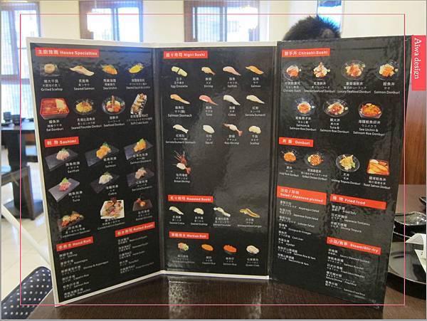 真心不騙!值得一吃的元鮨壽司,肥嫩生魚片,鮮甜味擋不住-09.jpg