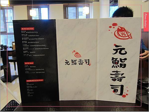 真心不騙!值得一吃的元鮨壽司,肥嫩生魚片,鮮甜味擋不住-10.jpg