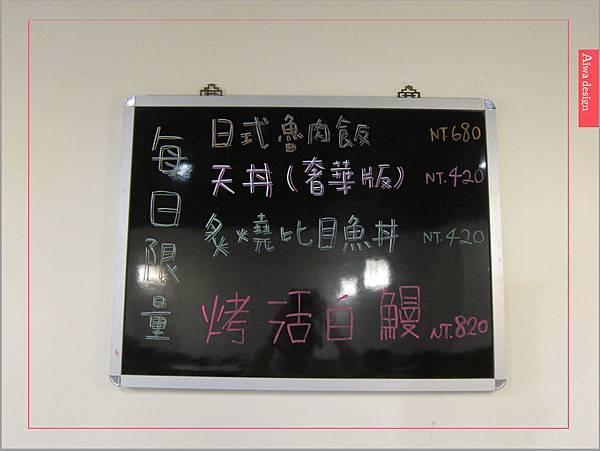 真心不騙!值得一吃的元鮨壽司,肥嫩生魚片,鮮甜味擋不住-15.jpg
