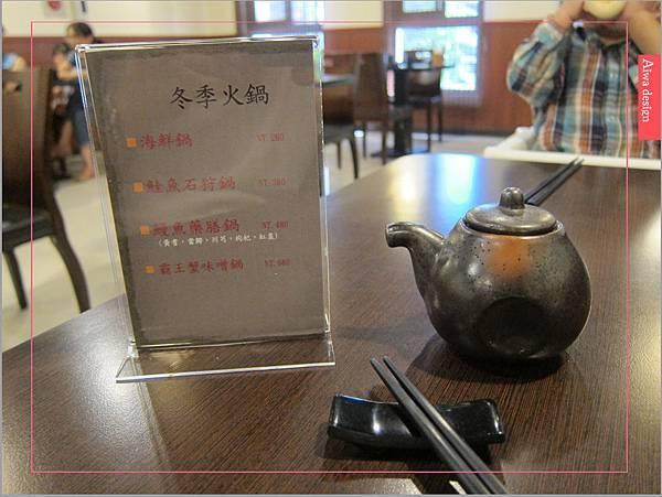 真心不騙!值得一吃的元鮨壽司,肥嫩生魚片,鮮甜味擋不住-16.jpg