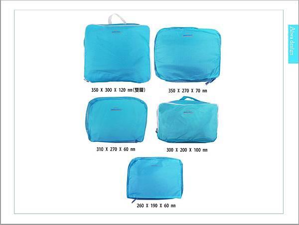 【居家收納】韓國旅行五件組行李箱衣物分類收納整理袋,外出旅行小幫手-12.jpg