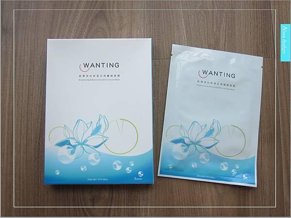 【美人心機】天然生物纖維專家『WANTING』超導淨白保溼生物纖維面膜-01.jpg