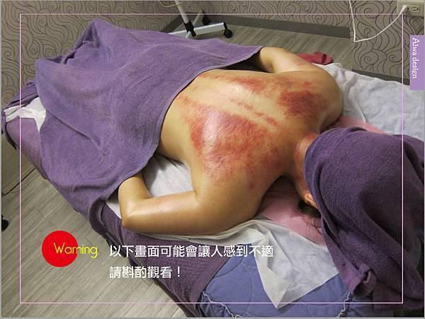 【竹北按摩SPA】緹維絲美妍舒活館,背部紓壓放鬆護理,針對肌肉紋理進行深層手技,上焦放鬆護理,能消除疲勞,紓解筋骨痠痛-15.jpg