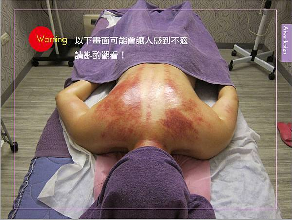 【竹北按摩SPA】緹維絲美妍舒活館,背部紓壓放鬆護理,針對肌肉紋理進行深層手技,上焦放鬆護理,能消除疲勞,紓解筋骨痠痛-16.jpg