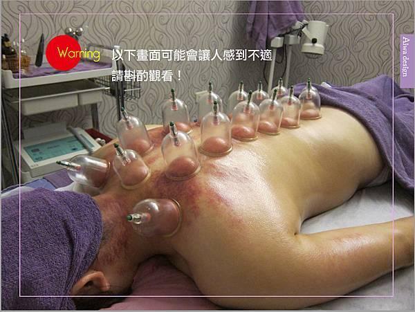 【竹北按摩SPA】緹維絲美妍舒活館,背部紓壓放鬆護理,針對肌肉紋理進行深層手技,上焦放鬆護理,能消除疲勞,紓解筋骨痠痛-18.jpg