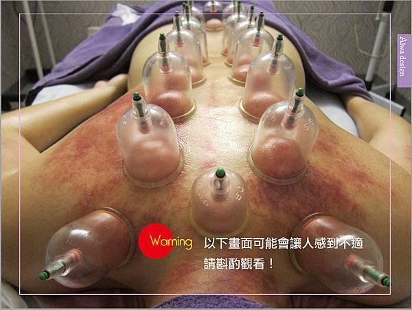 【竹北按摩SPA】緹維絲美妍舒活館,背部紓壓放鬆護理,針對肌肉紋理進行深層手技,上焦放鬆護理,能消除疲勞,紓解筋骨痠痛-20.jpg