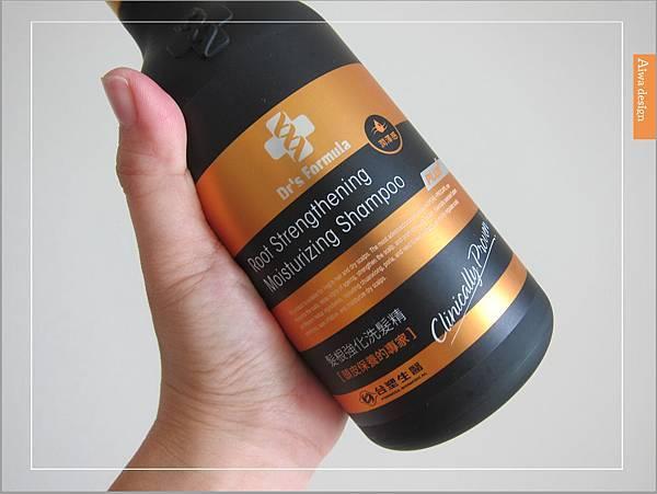 《新升級 髮根強化洗髮精(潤澤感)》-04.jpg