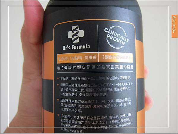 《新升級 髮根強化洗髮精(潤澤感)》-06.jpg