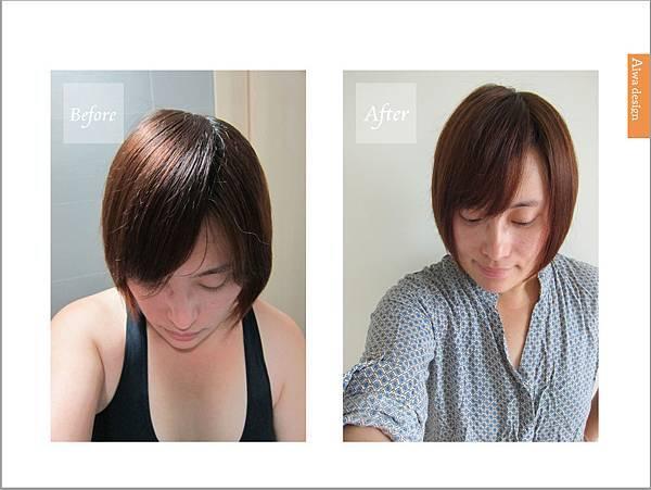 《新升級 髮根強化洗髮精(潤澤感)》-09.jpg