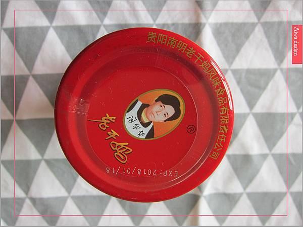 【宅配美食】老干媽:香辣脆風味雞油辣椒,香辣爽口的好味道-03.jpg