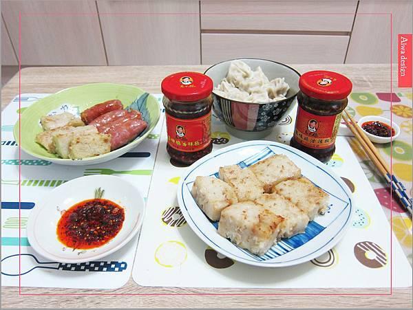 【宅配美食】老干媽:香辣脆風味雞油辣椒,香辣爽口的好味道-20.jpg