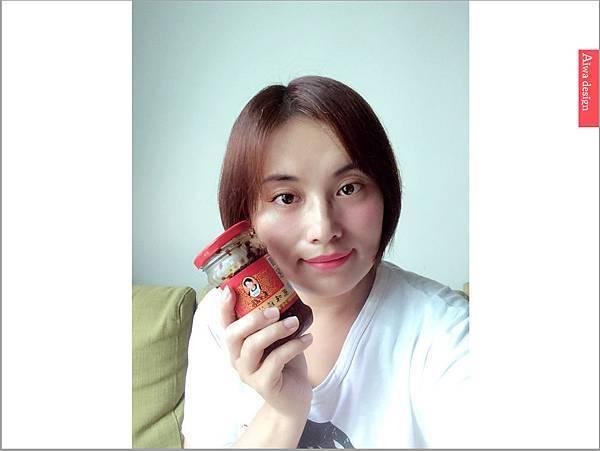 【宅配美食】老干媽:香辣脆風味雞油辣椒,香辣爽口的好味道-27.jpg