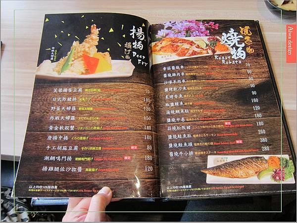 【竹北美食週記】東街日式料理,超霸氣的厚切生魚片!限量膠原蛋白明蝦雙人火鍋,鮮甜味擋不住-10.jpg