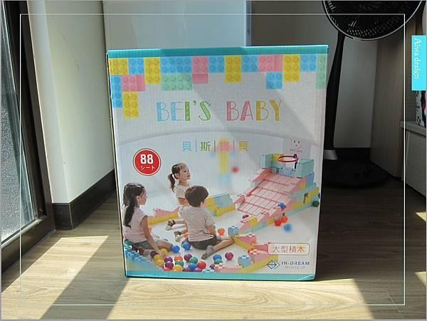 【無毒兒童玩具】Bei'sBaby貝斯寶貝,好玩的益智積木,尺寸巨大,安全輕巧,顏色粉嫩,增進親子互動-02.jpg
