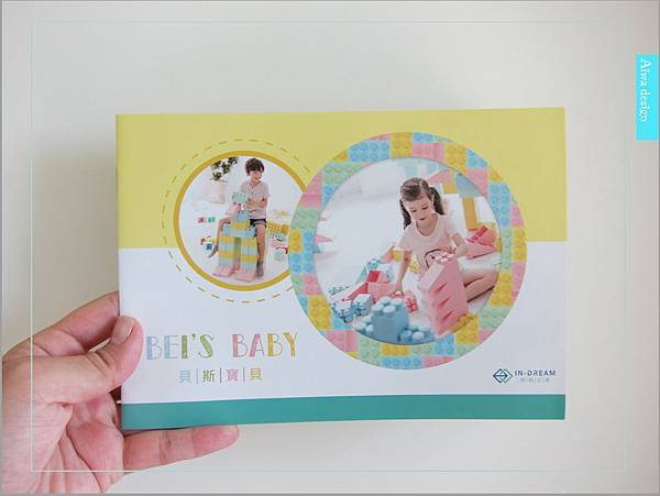 【無毒兒童玩具】Bei'sBaby貝斯寶貝,好玩的益智積木,尺寸巨大,安全輕巧,顏色粉嫩,增進親子互動-05.jpg