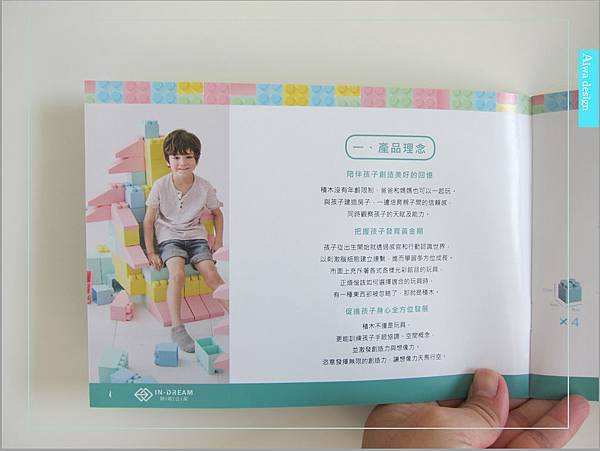 【無毒兒童玩具】Bei'sBaby貝斯寶貝,好玩的益智積木,尺寸巨大,安全輕巧,顏色粉嫩,增進親子互動-06.jpg