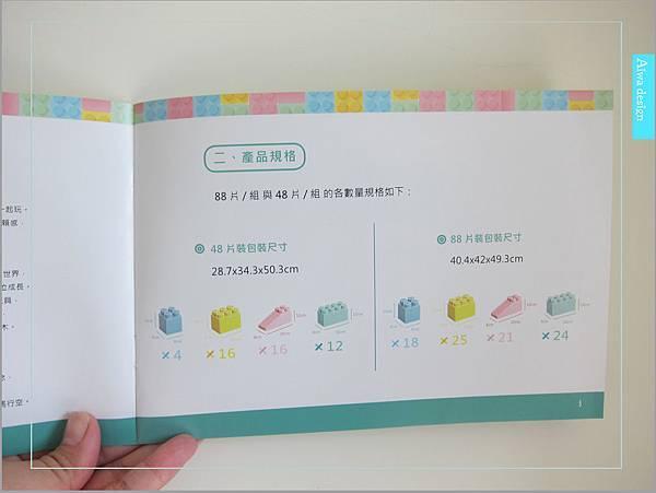 【無毒兒童玩具】Bei'sBaby貝斯寶貝,好玩的益智積木,尺寸巨大,安全輕巧,顏色粉嫩,增進親子互動-07.jpg