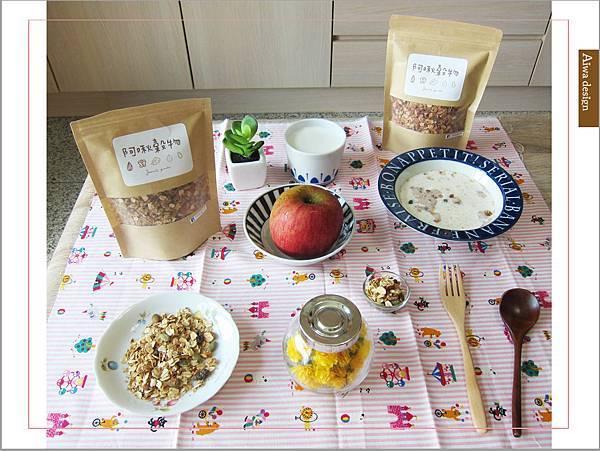 【早餐吃好料】純蜂蜜的好醣,配上繽紛莓果多層次口感,唯有阿啾穀物,讓健康美味盈滿餐桌-02.jpg