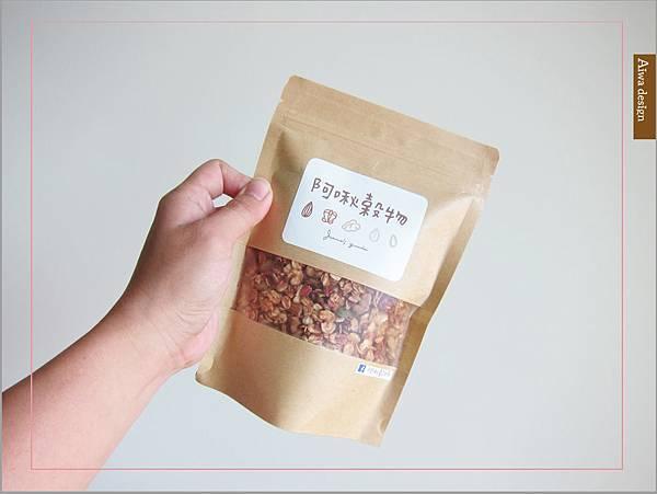 【早餐吃好料】純蜂蜜的好醣,配上繽紛莓果多層次口感,唯有阿啾穀物,讓健康美味盈滿餐桌-09.jpg