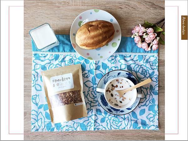 【早餐吃好料】純蜂蜜的好醣,配上繽紛莓果多層次口感,唯有阿啾穀物,讓健康美味盈滿餐桌-28.jpg