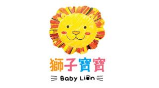 獅子寶寶輕漾系列柔濕巾,柔細觸感、無酒精、無螢光劑,讓媽咪使用安心。迷你包裝、隨身攜帶好方便-22.jpg