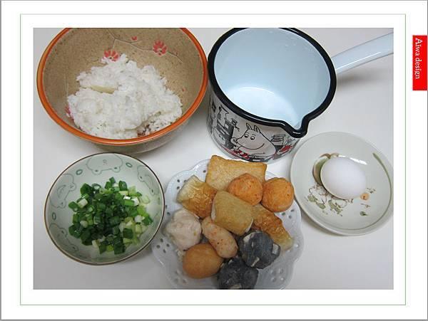 Muurla北歐溫暖童話嚕嚕米琺瑯醬料鍋,打造餐桌上的美味關係-25.jpg