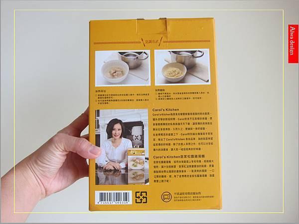金博概念皇家松露雞湯,隨時享用如私廚現煮!湯汁清爽鮮甜。金博概念皇家番茄酢醬麵,只要5分鐘,在家輕鬆吃好料-03.jpg